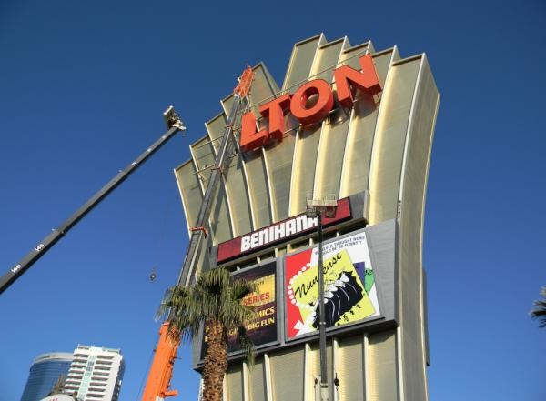 hilton sign being renamed